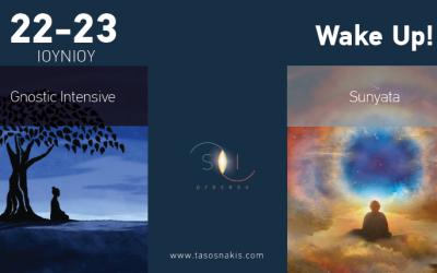 Wake Up! 22-23 Ιουνίου